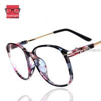 Fashion Vintage Retro Big Nerd Glasses Frames Women Men Korean Round Glasses Optical Spectacle Frame
