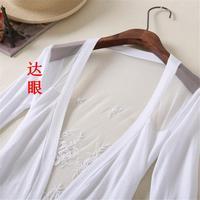 6544  v-neck sunscreen unlined upper garment Cardigan Sweater Long sleeve Casual Slim Cotton Solid Knitwear Coat ks0030 6544
