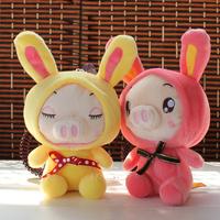 Pig doll rabbit doll plush toy small doll