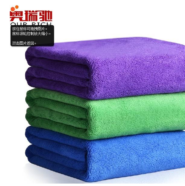 Thick 70 30cm ultrafine fiber car wash towel cleaning towel polishing towel wiping towel(China (Mainland))