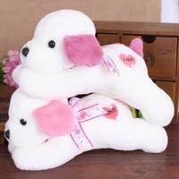 Small dog doll plush toy wedding gifts wedding doll gift