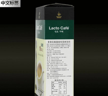 Cameroon MELLOWE Korean instant coffee Lactobacillus Cafeteria 15 g 10 box
