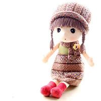 Korean Brown sweater Plush Doll Toy Free shipping