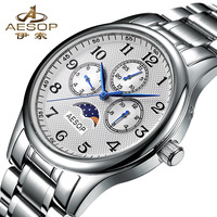 genuine watches fashion stainless steel men's watch quartz watch waterproof moon phase three men watch