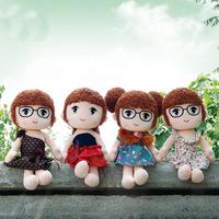 4pcs/lot Girl Plush Doll Toy Free shipping
