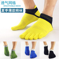 5 Pair/Lot New Men's Socks Elite Cotton Meias Sports Five Finger Socks Toe Socks For EU 40-46 Calcetines Ankle Sok Drop Shipping