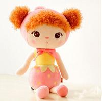 Bee powder Keppel Plush Doll Toy Free shipping