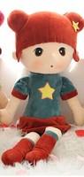 Cyan Phyl beautiful dolls Plush Girl Doll Toy Free shipping