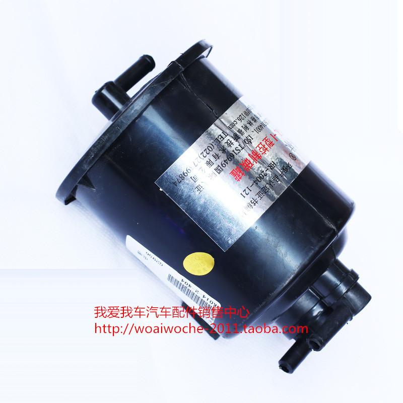 Changan Alto Happy Prince EFI canister , original car canister . Gasoline canister(China (Mainland))