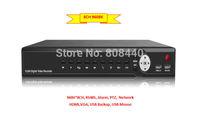 H.264  8CH DVR LS-9608K Digital hard disk video recorder (DVR)