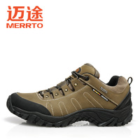 Outdoor hiking shoes men female water-proof and free breathing outdoor sports shoes slip-resistant shoes lovers walking shoes