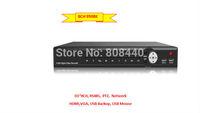 H.264  8CH DVR LS-9508K Digital hard disk video recorder (DVR)
