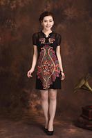 Quinquagenarian plus size one-piece dress elegant one-piece dress national trend gauze suspender skirt