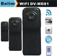 Free Shipping New Clip Mini DV MD81 Wifi Camera Network TCP/UDP Wireless Camcorder Baby Monitor Remote Surveillance
