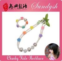 Beautiful Handmade Kids Jewelry 2 Strap Love Beads Bubblegum Flower Boutique Kids Jewelry Sets