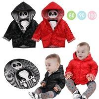 2014 new sale casaco infantil menina jaquetas infantis baby coat free shipment kids outer coat 3 color winter style retail sales