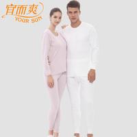 Basic underwear basic long johns long johns cotton ammonia elastic breathable set
