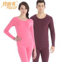 Foundation underwear thick cotton elastic soft basic thermal long johns long johns set