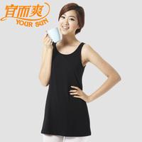 Women's fashion long design vest elastic super soft breathable skin-friendly spaghetti strap
