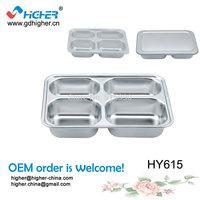 HY 615 4 grids stainless steel dinner plate, wholesale restaurant dinner plates