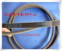 Pana-sonic washing machine belt 0-468 series Original drain motor