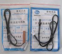 Free shipping Air conditioning temperature sensor B10K copper head  or glue head  ,tube greenhouse temperature