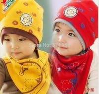 Infant 8 - 4 baby bib hat twinset pocket bib hat cap egregiousness
