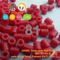 HOT Sale!!! 5mm SOFT flexible ohm Beads ( Cardinal red-ID:81)  90 Colors For Choose Perler Beads Educational Kits  Free Shipping