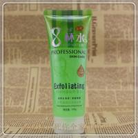 Moderate to exfoliate aloe vera gel 100 g free shipping