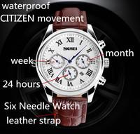 Skmei military Men's Quartz Wrist Watch  Men Sports Military Watches fashion man sports watch Casual Wristwatches  free shipping