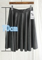 (For Russian only) Vintage high waist skirt pleated bust PU faux women leather skirts expansion skirt  (A2395)