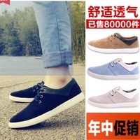 New arrival male shoes fashion casual high quality sneakers men's canvas shoes flat shoes