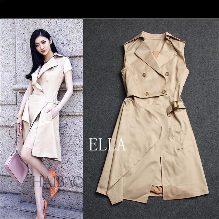 Sleeveless Trench Coat Dress