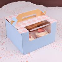 High quality 4-count pink blue cupcake box chocolate box moon cake box with handle (50pcs) 19cm*19cm*12cm