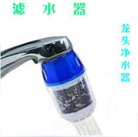 Activated Carbon water strainer filters household faucet Water Filter Purifier water filte water treatment faucet filter