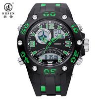 New WEIDE 2014 Unisex Sports Watch Rubber Case Military Watches Quartz watches Round Dial Analog-Digital Men's Wristwatch