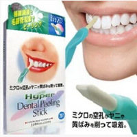 Free Shipping Dental Peeling Stick + 25 Pcs Eraser personal High Quality Personal Care Oral Hygiene Teeth Whitening Tooth  care