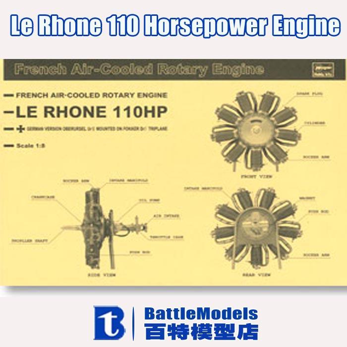 Hasegawa MODEL 1/8 SCALE models #51994 Le Rhone 110 Horsepower Engine plastic model kit(China (Mainland))