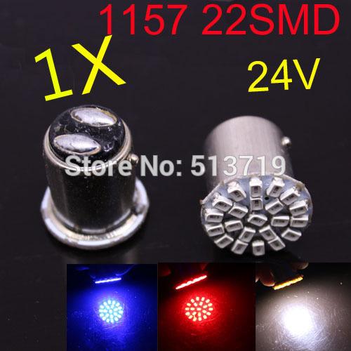 Источник света для авто Dongzhen 1 X 24v 1157 BAY15D P21/4W P21/5W 7528 22 3020 SMD 1206 кий для пула cuetec 1 рс черный 21 076 57 5
