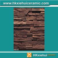 outside wall tiles,ceramic tile price,design of wall tiles