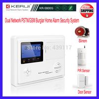 Free shipping Home Wireless GSM Security Alarm Dual Network PSTN/GSM Burglar Digital Alarm System KR-5800G for English/Spanish