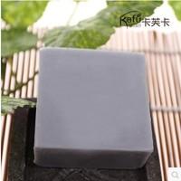 skin treatment hotsale freeshipping  Cleansing Soap Bar dead sea mud soap  pore refining