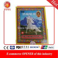 Hot sale 100% traditional chinese medicine pain relief plaster of Osteoarthritis of Sciatica of Lumbago and Rheumatoid arthritis
