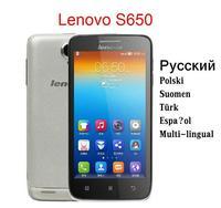 lenovo S650 phone