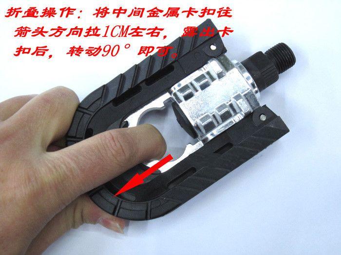mountain bike pedal Foldable aluminum alloy bike pedal(China (Mainland))
