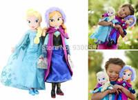 Elsa Anna Doll Frozen Dolls Cartoon Plush Toys For Baby Girls Kids Children Toy Princess Figures Birthday Gift Brinquedos Boneca