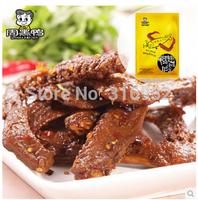 Chinese Special Snack food: vacuum pack leher bebek of zhou hei ya duck wings 115g