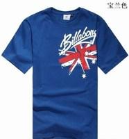 DSQ t-shirt men T-shirt letters D2 T-shitr