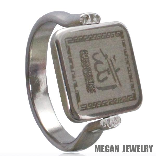 Cadeau Mariage Musulman Coranique Cadeau Musulmane