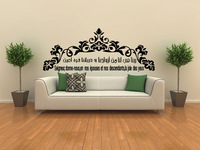 Factory direct seller French design living room  wall decor sticker XXL size